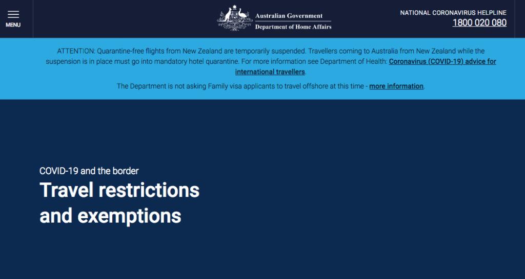 オーストラリアへの渡航許可証、exemption申請