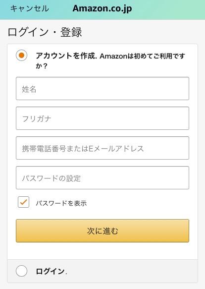 海外からKindleで日本の電子書籍を読む方法(VPN不要)