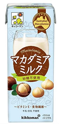 マカダミアミルク オーストラリアのビーガン:乳製品フリー植物性ミルクはどれを選べばいい?《バリスタ必見》