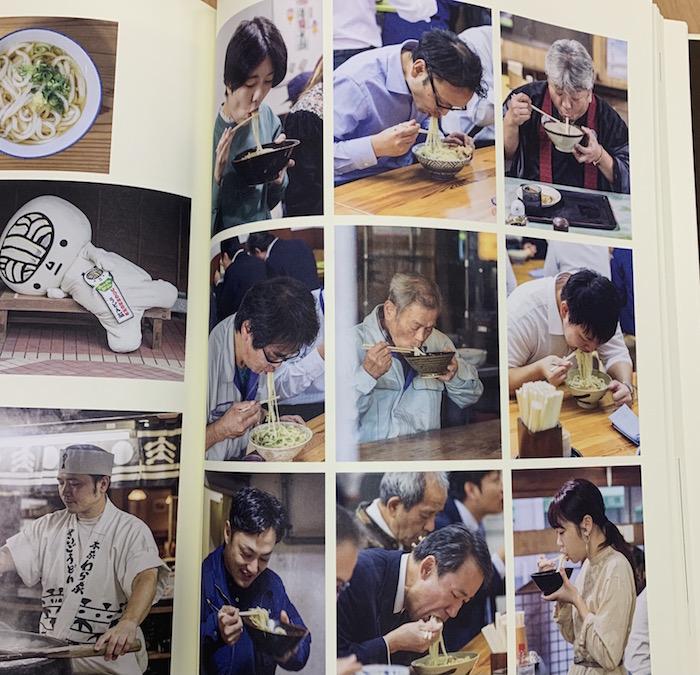 モノクル日本全集:The Monocle Book of Japan