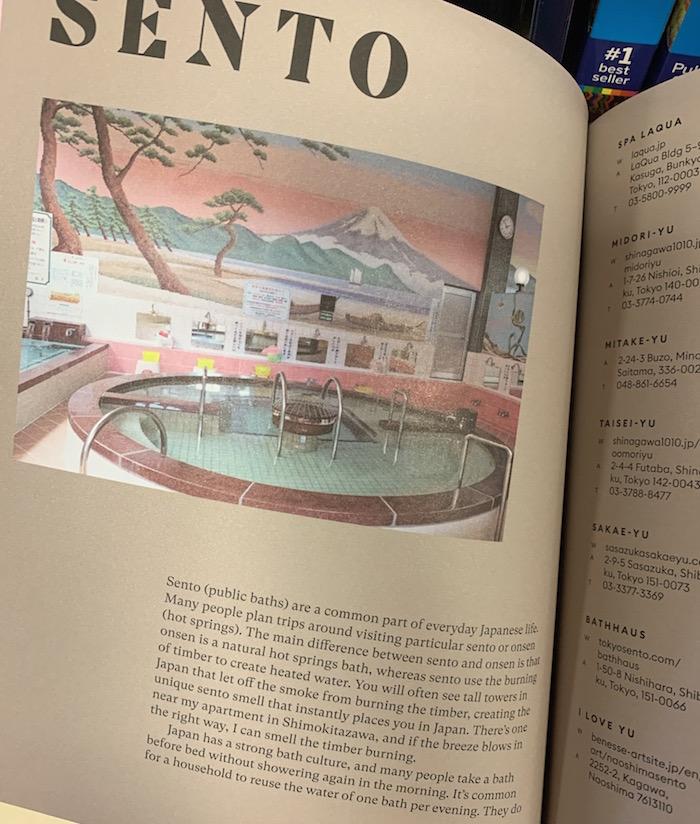 ハローサンドウィッチ Japan: A Travel Guide by Creative Ebony Bizys