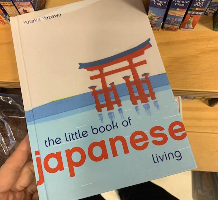 日本人なら共感できる:The Little Book of Japanese Living